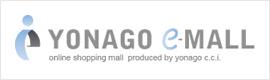 YONAGOEメール