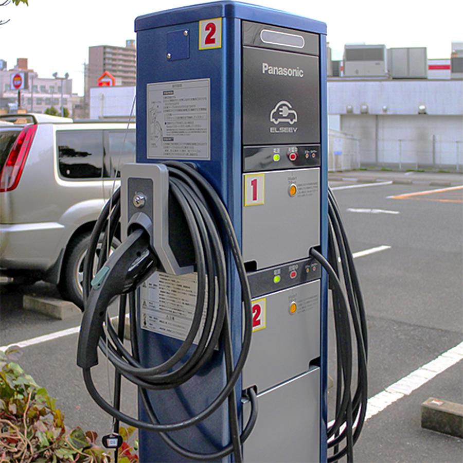 電気自動車用充電ステーション